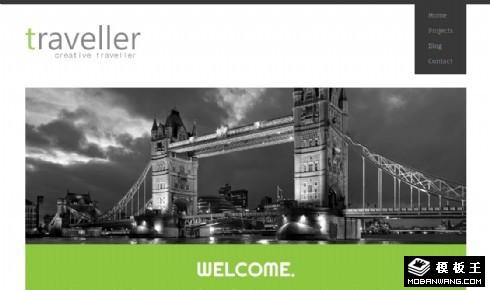 创意旅行者网页模板
