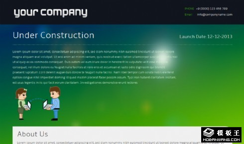 绿色渐变网站建设中网页模板