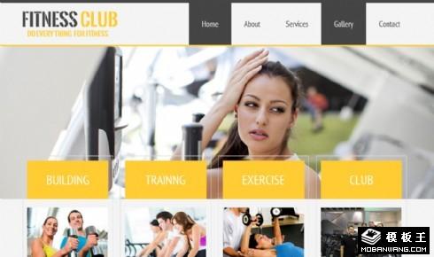 健身俱乐部指南网页模板