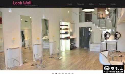 美发沙龙品牌网页模板