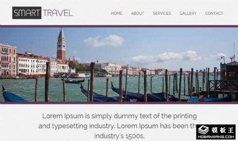 海港旅游介绍网页模板