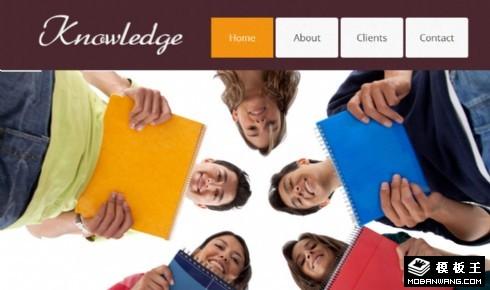 知识学习教育网页模板