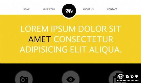 黄色个人作品简介网页模板