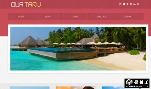 海滨之旅项目网页模板