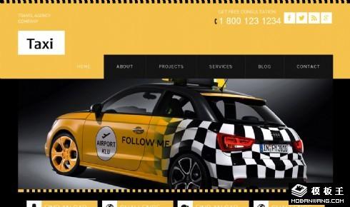 黄色出租车公司网页模板