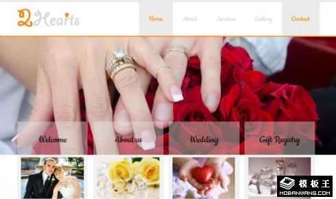 心心相印婚介服务网页模板