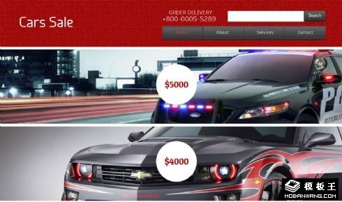红色汽车销售中心网页模板