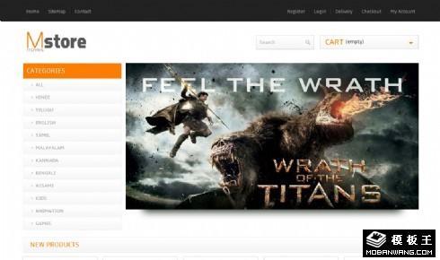 最新电影大片商城网页模板