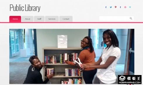 公共图书馆介绍网页模板