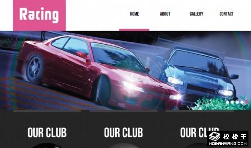 粉红赛车信息网页模板