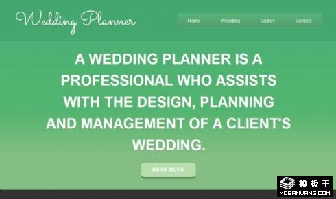 绿色结婚策划网页模板