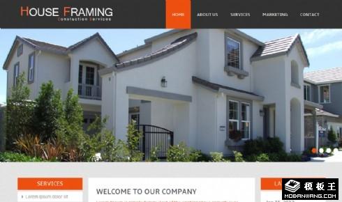 房屋结构设计介绍网页模板