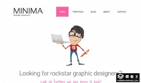 简洁web设计公司网页模板