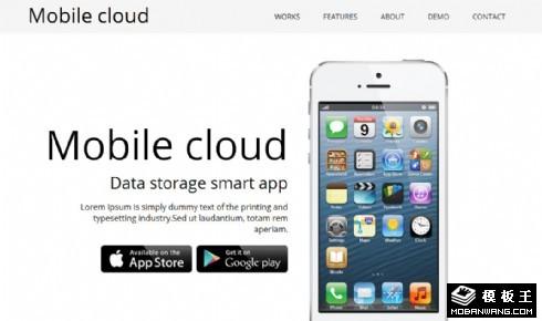 移动云服务网页模板