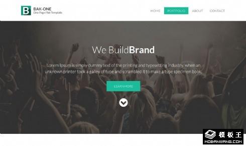 品牌策划设计公司网页模板