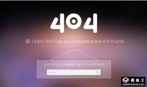 404错误页面紫朦胧网页模板