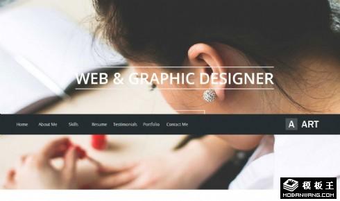 界面设计制作信息网页模板