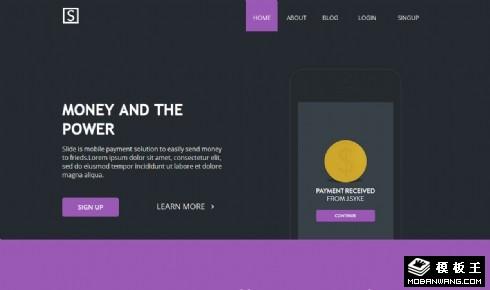紫色金融应用网页模板