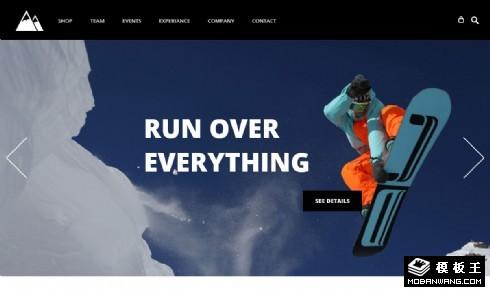 滑雪板产品介绍网页模板