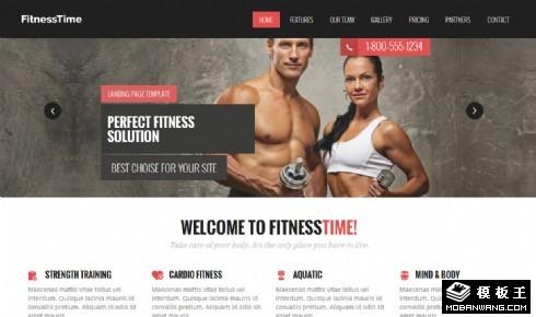健身时间机构网页模板