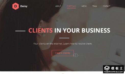 商业产品分析介绍网页模板