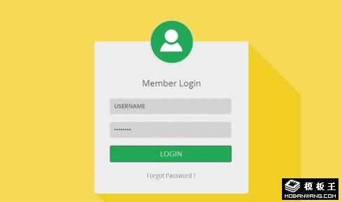 黄色用户登录框网页模板