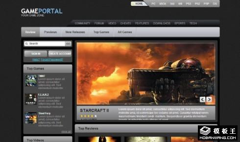 黑灰游戏门户网站模板