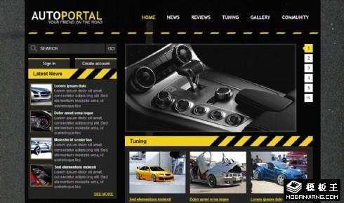 黑色汽车门户网站模板