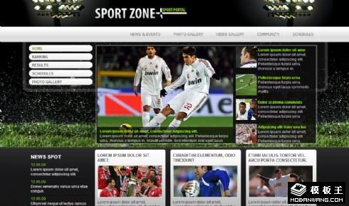 足球运动门户网站模板