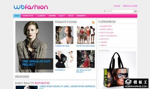 简洁时尚门户网页模板