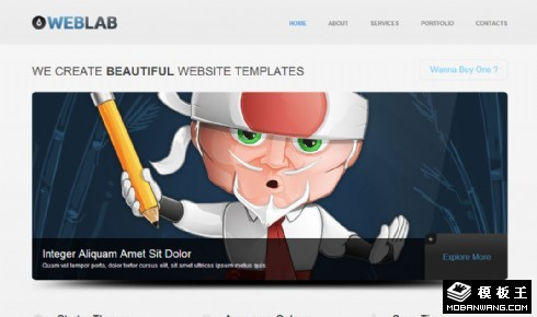 创意卡通工作室网页模板