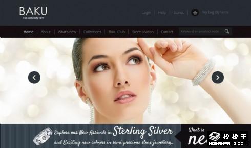 高端首饰品牌网站模板