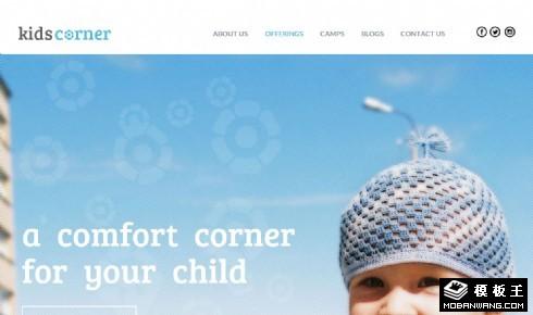 儿童户外活动机构网页模板