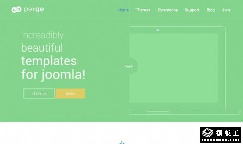 浅绿信息响应式网页模板