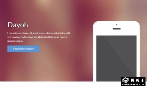 多功能产品介绍响应式网页模板