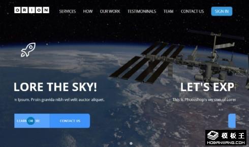 太空科技作业响应式网页模板