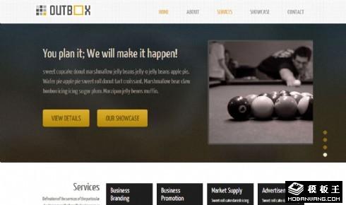 简洁黑白商务机构响应式网页模板