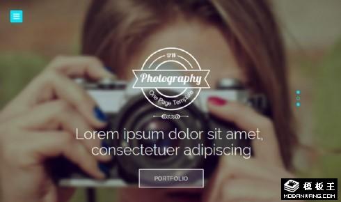 摄影照片展示单页面响应式网页模板