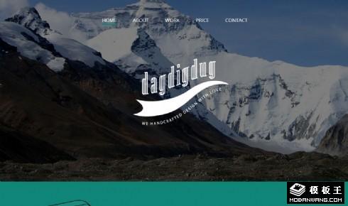 高峰创意产品响应式网页模板