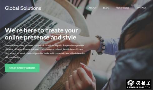 全球商务解决方案响应式网页模板