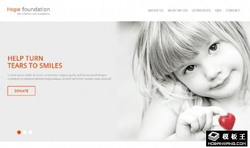 慈善基金响应式网页模板