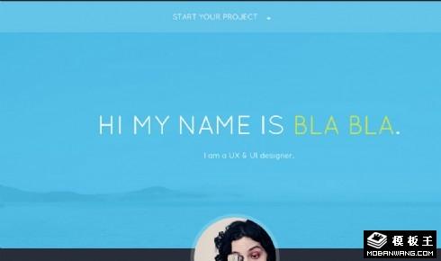 湖蓝色个人信息响应式网页模板