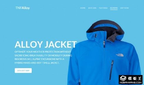 运动服面料设计分析响应式网页模板