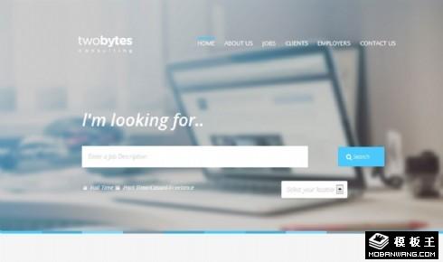 商业咨询管理公司响应式网页模板
