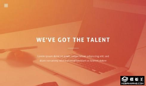 创新研发设计展示响应式网页模板