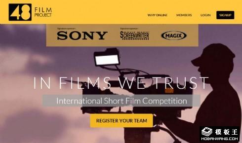 专业摄影服务响应式网页模板