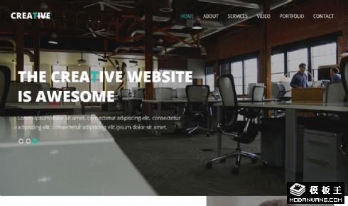 创意企业办公响应式网页模板