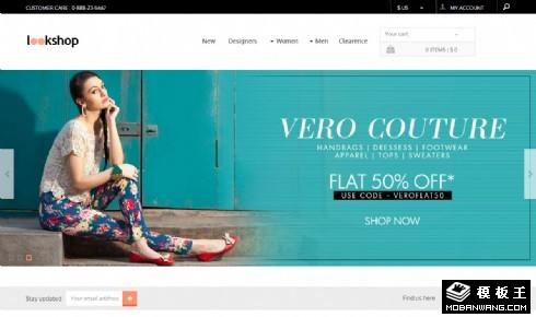 时尚女装网店响应式网页模板