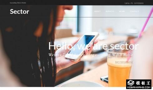 团队介绍分享响应式网页模板