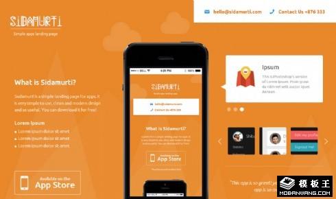 橙色APP介绍下载响应式网页模板
